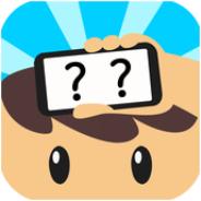 我是啥(What am I) V1.5.7 安卓版