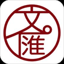文汇 V7.1.2 苹果版