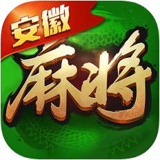 来玩安徽麻将 V1.3.0 苹果版