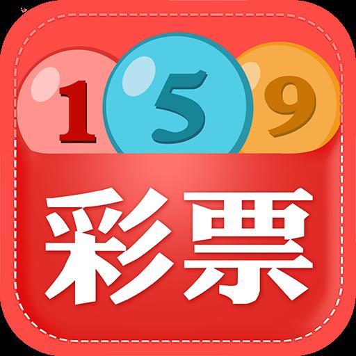 159彩票 V1.3 安卓版