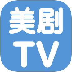 美剧TV V1.0.3 苹果版