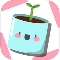 我的植物进化(My Plant Evolution) V1.0 苹果版