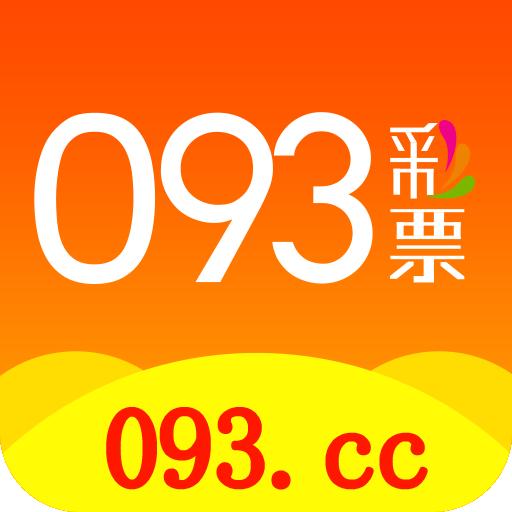 093彩票 V1.0.0 安卓版