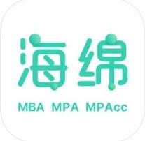 海绵MBA苹果版
