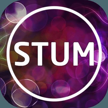 STUM V1.0 安卓版