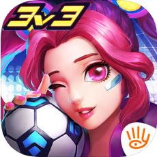 马上踢足球 V1.0 iOS版