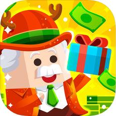 名誉和财富 V2.2.1 iOS版