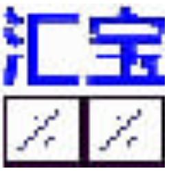汇宝幕墙计算软件 V19.0 官方版