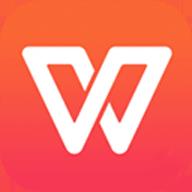 wps2013超级精简版