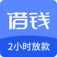 借钱花花App下载|借钱花花app官方手机版V1.0.3下载
