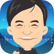 草根崛起记 V1.0 苹果版