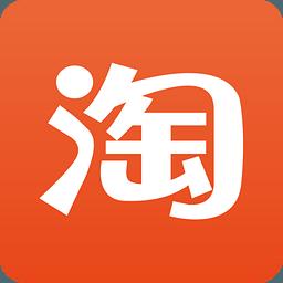 淘宝秒杀助手 V1.19 最新版