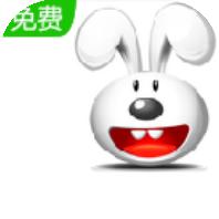 超级兔子电脑版