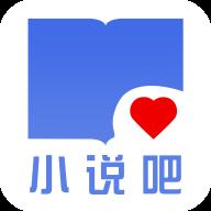 小说吧 V1.0.0 安卓版