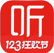 喜马拉雅听书官方ios版|喜马拉雅听书(有声读物)苹果版下载V6.5.30