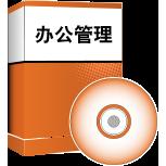 新中大财务软件电脑版