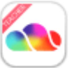云课堂多媒体教学管理软件 V3.1R1.11 彩虹版