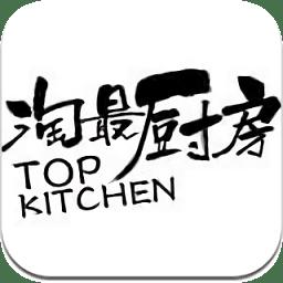 淘最厨房 V1.0.9 安卓版