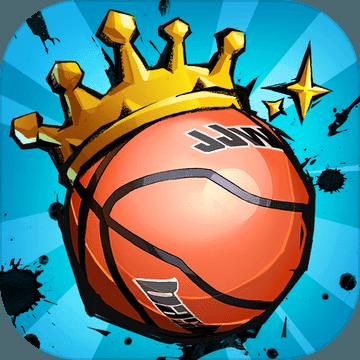 JJ篮球 V1.0 安卓版