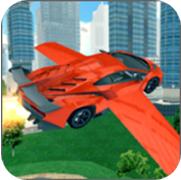 抖音飞行赛车游戏官方下载|抖音飞行赛车手游最新安卓版下载