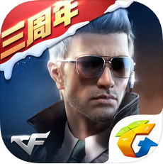 穿越火线:枪战王者2019 V1.0.60 苹果版