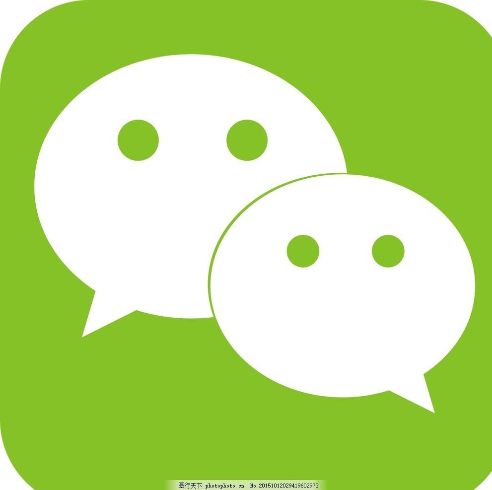 微信收款语音播报器 V1.0 免费版