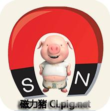 磁力猪番号搜索神器 V2.1 安卓版