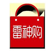 雷神购 V1.1.2 安卓版