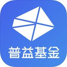 普益基金 V3.0.0 苹果版