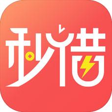 秒借贷最新版下载 秒借贷官方安卓版下载V1.6.2