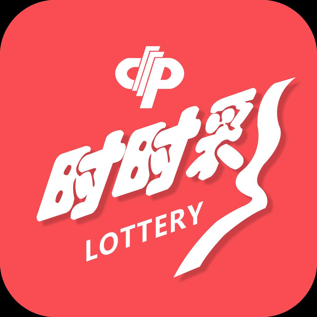 狐仙时时彩计划软件 V2.0 官方版