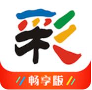 万彩彩票 V2.3.1 iPhone版