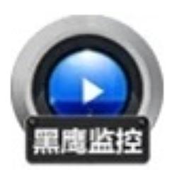 赤兔黑鹰监控视频恢复软件 V10.5 官方版