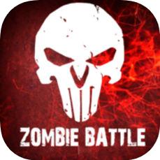 绝地僵尸战场 V1.0 苹果版
