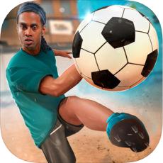 一起来街头足球 V1.0 苹果版