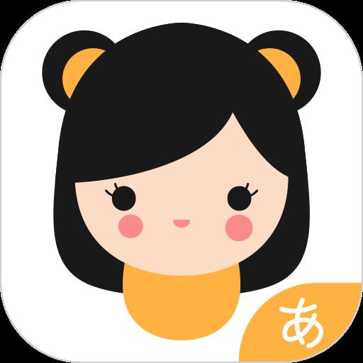 日语速成 V3.2.0 安卓版