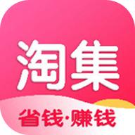 云淘集 V1.7.0 安卓版