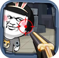 决斗表情包 V1.0.5 苹果版