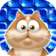 宝石爆炸(Gem Blast) V1.1.8 安卓版