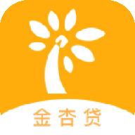 金杏贷 V1.1.1 安卓版