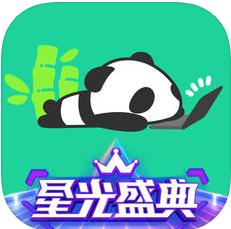 2019熊猫直播官方版下载 熊猫直播2019最新安卓版下载V4.0.39.8028