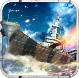 海战传奇 V1.1.1 安卓版