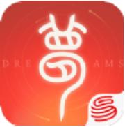 梦华录 V1.0 安卓版