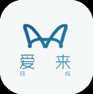 爱来商城 V1.0 安卓版