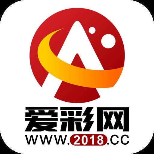 爱彩彩票 V1.1.1 安卓版