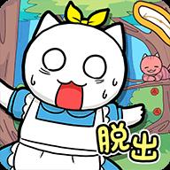 逃脱游戏:不可思议之国的小猫 V1.03 安卓版