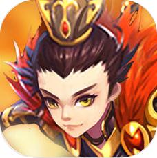 幻界灵域 V1.0 苹果版
