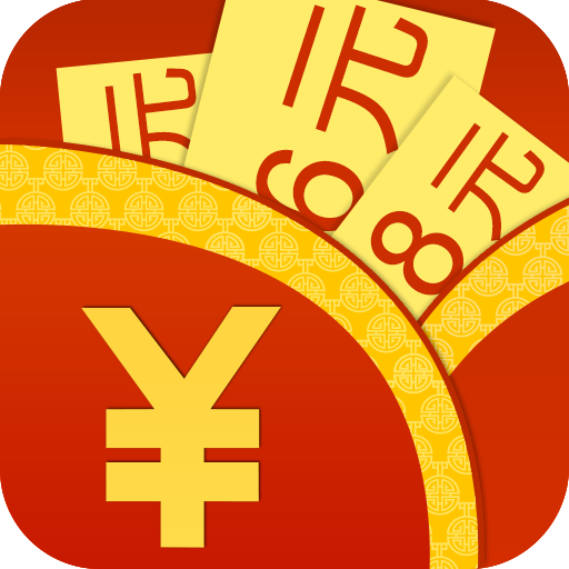 微信全自动抢红包助手2019 V5.7 安卓版