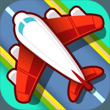 大大开飞机 V1.2.3 安卓版