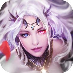 神域争霸 V1.0.0 苹果版
